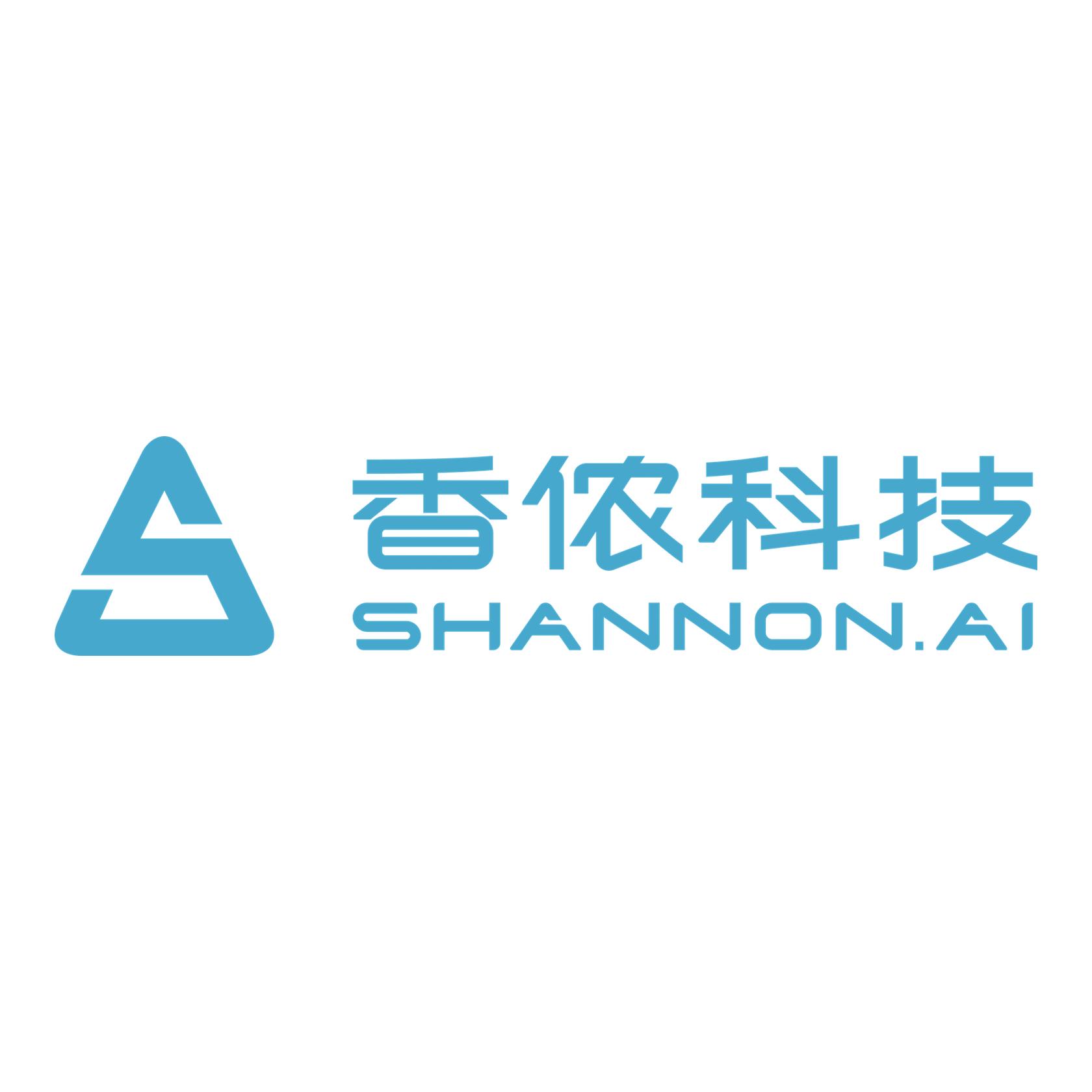 Shannon AI Logo